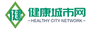 健康城市網